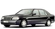 W140 (91-98)