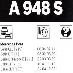 Купить дворники Bosch A948S